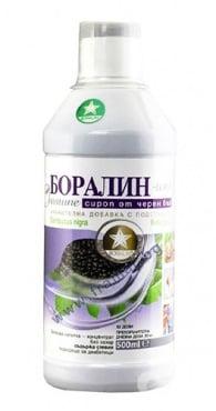 Изображение към продукта БОРАЛИН - ИМУН сироп 500 мл