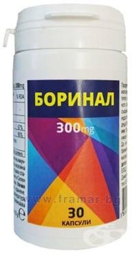Изображение към продукта БОРИНАЛ капсули * 30