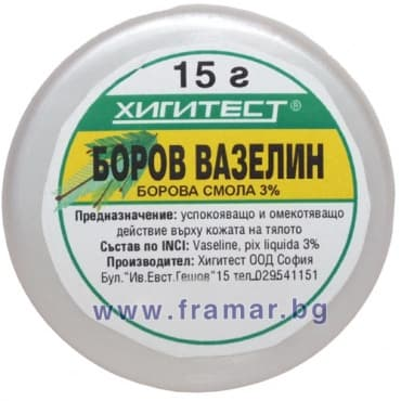 ВАЗЕЛИН БОРОВ 3% СМОЛА 15 гр. ХИГИТЕСТ - изображение