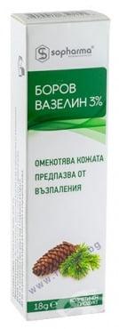 Изображение към продукта БОРОВ ВАЗЕЛИН 3 % 18 г СОФАРМА