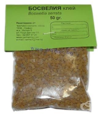 БОСВЕЛИЯ КЛЕЙ 50 гр. КАРМЕН - изображение