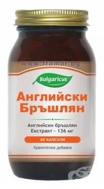 БУЛГАРИКУС АНГЛИЙСКИ БРЪШЛЯН капсули 136 мг.  * 60 - изображение