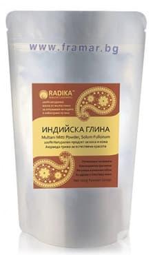 Изображение към продукта РАДИКА ИНДИЙСКА ГЛИНА НА ПРАХ 100 гр.