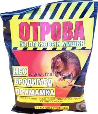 Изображение към продукта ОТРОВА ЗА МИШКИ НЕО БРОДИГАРД 100 гр.