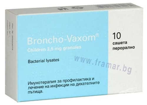Изображение към продукта БРОНХО - ВАКСОМ ЗА ДЕЦА саше 3.5 мг * 10 OM PHARMA