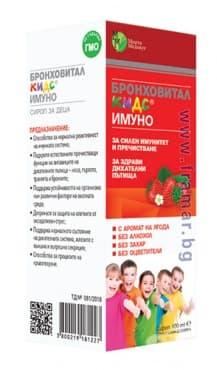 Изображение към продукта БРОНХОВИТАЛ КИДС ИМУНО сироп 100 мл.