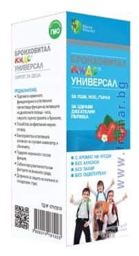 БРОНХОВИТАЛ КИДС УНИВЕРСАЛ сироп 100 мл. - изображение