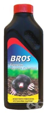 Изображение към продукта БРОС ТЕЧНОСТ СРЕЩУ КЪРТИЦИ 500 мл