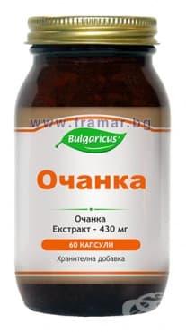 БУЛГАРИКУС ОЧАНКА капсули 430 мг. * 60 - изображение