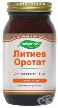 БУЛГАРИКУС ЛИТИЕВ ОРОТАТ капсули 5 мг. * 120 - изображение
