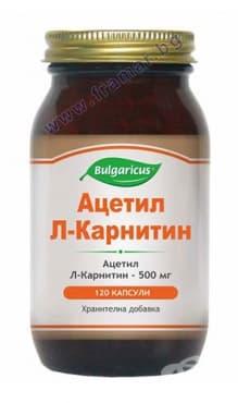 БУЛГАРИКУС АЦЕТИЛ L-КАРНИТИН капсули 250 мг. * 120 - изображение