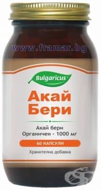 БУЛГАРИКУС АКАЙ БЕРИ капсули 1000  мг  * 60 - изображение