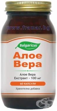 БУЛГАРИКУС АЛОЕ ВЕРА капсули 100 мг * 60 - изображение