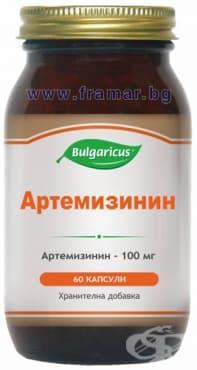 БУЛГАРИКУС АРТЕМИЗИНИН капсули 100 мг  * 60 - изображение