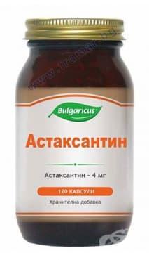 БУЛГАРИКУС АСТАКСАНТИН капсули 4 мг. * 120 - изображение