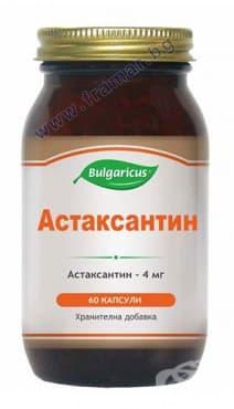 БУЛГАРИКУС АСТАКСАНТИН капсули 4 мг. *  60 - изображение