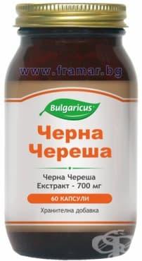 БУЛГАРИКУС ЧЕРНА ЧЕРЕША капсули 700 мг * 60 - изображение