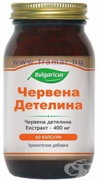 БУЛГАРИКУС ЧЕРВЕНА ДЕТЕЛИНА капсули 400 мг * 60 - изображение