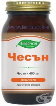 БУЛГАРИКУС ЧЕСЪН капсули 400 мг. * 60 - изображение