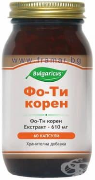 БУЛГАРИКУС ФО - ТИ КОРЕН капсули 610 мг.  * 60 - изображение