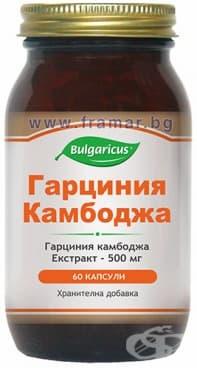 БУЛГАРИКУС ГАРЦИНИЯ КАМБОДЖА капсули 500 мг. * 60 - изображение