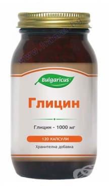 БУЛГАРИКУС ГЛИЦИН капсули 1000 мг. * 120 - изображение
