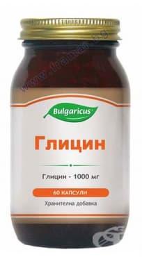 БУЛГАРИКУС ГЛИЦИН капсули 1000 мг. * 60 - изображение