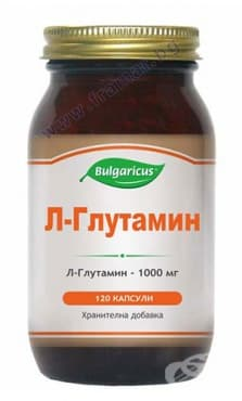 БУЛГАРИКУС L-ГЛУТАМИН капсули 1000 мг. * 120 - изображение