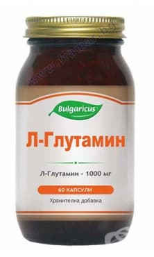 БУЛГАРИКУС L-ГЛУТАМИН капсули 1000 мг. * 60 - изображение
