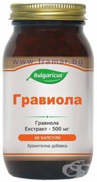 БУЛГАРИКУС ГРАВИОЛА капсули 500 мг. * 60 - изображение