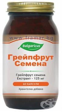 БУЛГАРИКУС ГРЕЙПФРУТ СЕМЕНА капсули 125 мг. * 60 - изображение