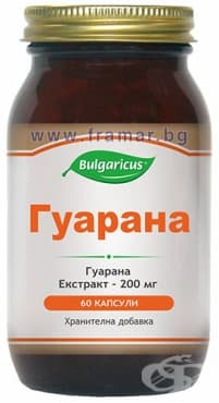 БУЛГАРИКУС ГУАРАНА капсули 200 мг. * 60 - изображение