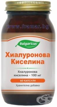 БУЛГАРИКУС ХИАЛУРОНОВА КИСЕЛИНА капсули 100 мг. * 60 - изображение