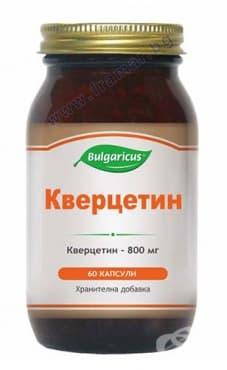 БУЛГАРИКУС КВЕРЦЕТИН капсули 400 мг. * 60 - изображение