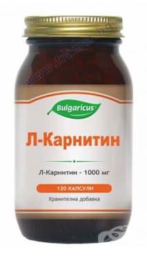 БУЛГАРИКУС L-КАРНИТИН капсули 1000 мг.  * 120 - изображение