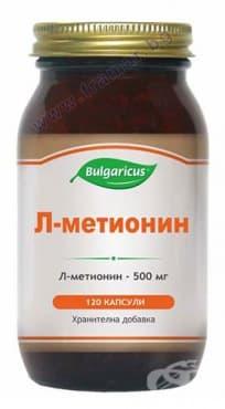 БУЛГАРИКУС L-МЕТИОНИН капсули 250 мг. * 120 - изображение