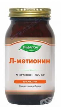 БУЛГАРИКУС L-МЕТИОНИН капсули 250 мг. * 60 - изображение
