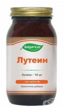БУЛГАРИКУС ЛУТЕИН капсули 10 мг. * 120 - изображение
