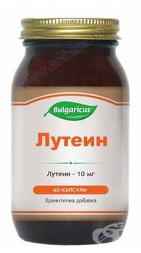 БУЛГАРИКУС ЛУТЕИН капсули 10 мг. * 60 - изображение