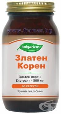 БУЛГАРИКУС ЗЛАТЕН КОРЕН капсули 500 мг. * 60 - изображение