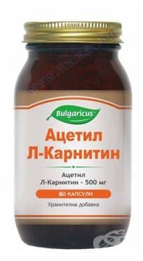 БУЛГАРИКУС АЦЕТИЛ L-КАРНИТИН капсули 250 мг. * 60 - изображение