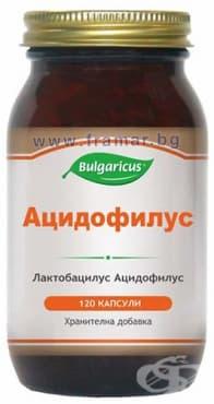 БУЛГАРИКУС АЦИДОФИЛУС капсули 100 мг. * 120 - изображение