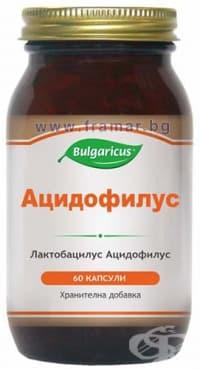 БУЛГАРИКУС АЦИДОФИЛУС капсули 100 мг. * 60 - изображение
