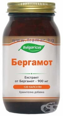 БУЛГАРИКУС БЕРГАМОТ капсули 450 мг. * 120 - изображение