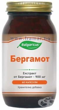 БУЛГАРИКУС БЕРГАМОТ капсули 450 мг. * 60 - изображение