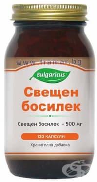 БУЛГАРИКУС СВЕЩЕН БОСИЛЕК капсули 500 мг. * 120 - изображение