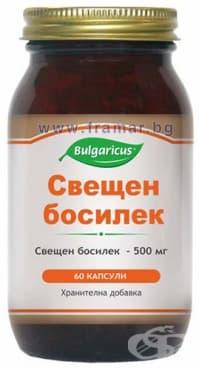 БУЛГАРИКУС СВЕЩЕН БОСИЛЕК капсули 500 мг. * 60 - изображение