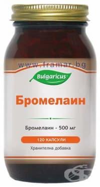 БУЛГАРИКУС БРОМЕЛАИН капсули 500 мг. * 120 - изображение