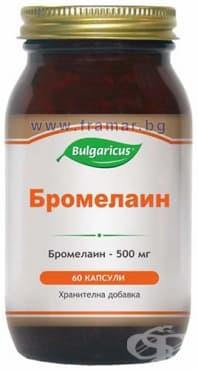 БУЛГАРИКУС БРОМЕЛАИН капсули 500 мг. * 60 - изображение