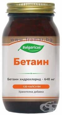 БУЛГАРИКУС БЕТАИН капсули 648 мг. * 120 - изображение